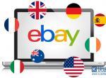 ebay小卖家快递到美国选什么快递好