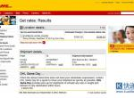 DHL国际快递费用说明及资费标准