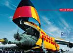 DHL国际快运