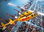 DHL国际快递到美国价格多少钱